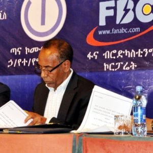 Broadcasting authority head Zeray Asgedom fired, replaced by his former deputy